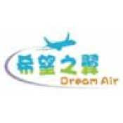 Dream Air
