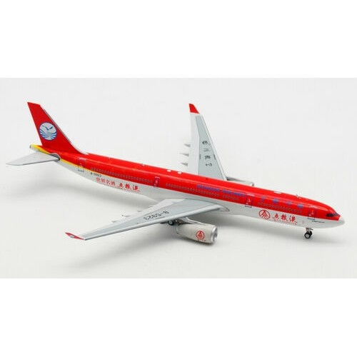 AV4037 - 1/400 SICHUAN AIRLINES AIRBUS A330-300 WULIANGYE LIVERY B-5923 WITH STAND