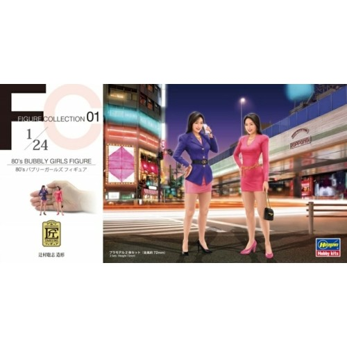 HASHFC01 - 1/24 80s BUBBLY GIRLS FIGURE (TWO KITS IN THE BOX) (PLASTIC KIT)